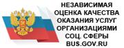 Сайт bus.gov.ru